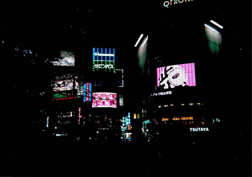 2015-09 Tokyo, Shibuya Fujicolor 1600 Hi-speed